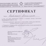 http://resurs.lv, Вадим Левикин, Vadims Levikins, центр Ресурс, Турус,