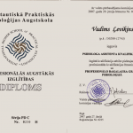 bakalaura diploms-1